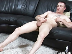 College Dudes - Sean Summers
